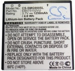 Battery for Samsung Galaxy S, GT-i9000, SGH-i897, Vibrant