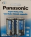 Panasonic C2 Heavy Duty